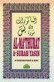 Al-Ma'thurat & Surah Yasin (Edisi Kecil)
