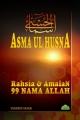 Asma'ul Husna - Rahsia dan Amalan 99 Nama Allah