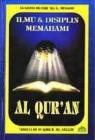 Ilmu & Disiplin Memahami Al-Qur'an