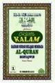 K.A.L.A.M - Kaedah Mudah Belajar Membaca Al-Quran - Siri 1