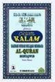 K.A.L.A.M - Kaedah Mudah Belajar Membaca Al-Quran - Siri 2