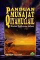 Panduan Munajat Qiamullail - Ibadah Sepanjang Malam