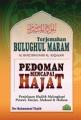 Pedoman Mencapai Hajat - Terjemahan Bulughul Maram (Kulit Tebal)