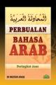 Perbualan Bahasa Arab (Peringkat Asas)