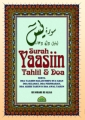 Surah Yaasiin, Tahlil & Doa (Edisi Besar)