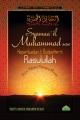 Syamaa'il Muhammad SAW - Imam At Tarmizi (Edisi Baru)