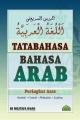Tatabahasa Bahasa Arab Peringkat Asas