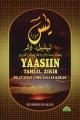 Yaasiin, Tahlil, Zikir, Solat Sunat & Doa-doa Amalan Harian