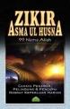 Zikir Asma'ul Husna - 99 Nama Allah (Lipat Accordian)